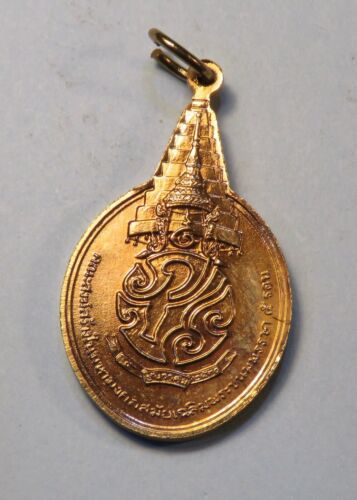 1987 King Bhumibol Adulyadej Rama 9 IX 60th Birthday Medal Amulet Thai BE2530