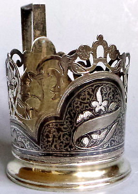Pre 1958 Vintage Antique Soviet Gilded Silver Stalin era glass holder mark 875