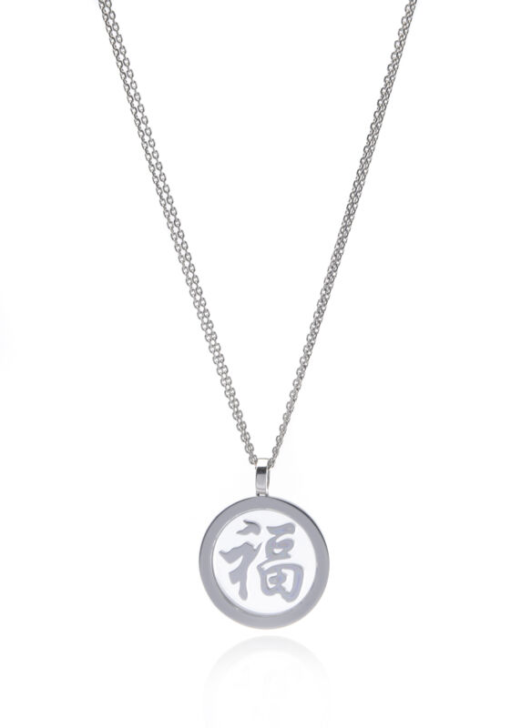 Chopard 18k White Gold Fortune Necklace 797807-1001 MSRP $5540 w/Cert & Box