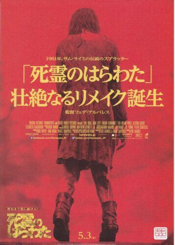 EVIL DEAD  2013- Original Japanese  Mini Poster Chirashi