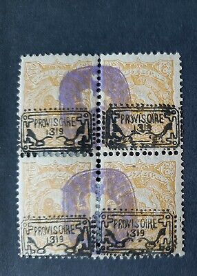 Stamps from middle east old and various conditions #20