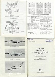 MiG-21-Jet-Fighter-Aircraft-Manuals-rare-detailed-archive-Fishbed-USSR-Soviet