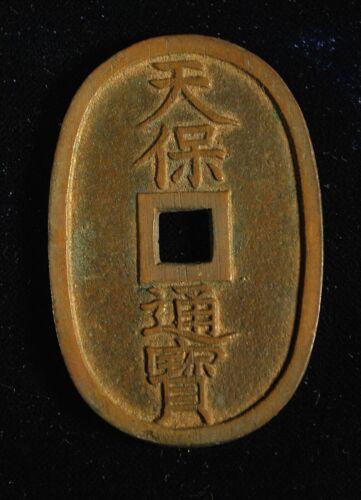 ANTIQUE RARE EDO PERIOD 1835 JAPANESE BRONZE 100 MON TEMPO COIN