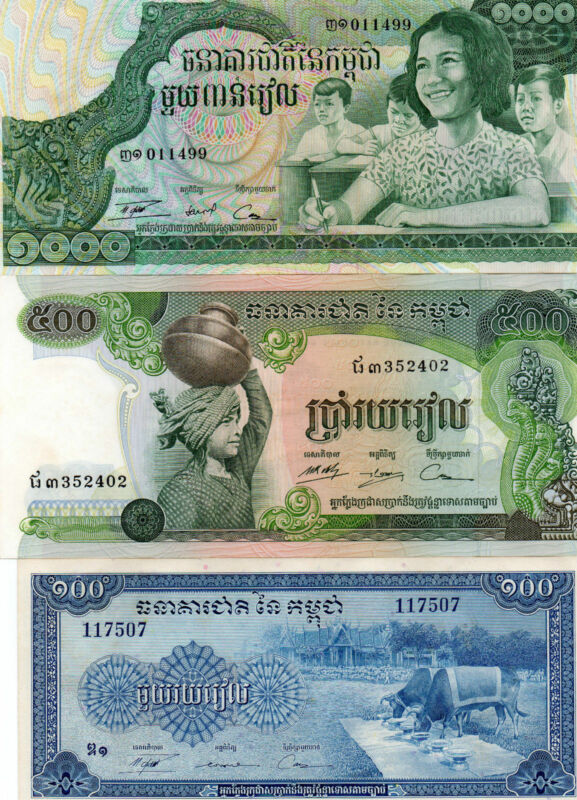 CAMBODIA bundle of 13 different old vintage all UNC notes