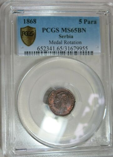 1868 Serbia Para KM 1.1 PCGS MS 65BN