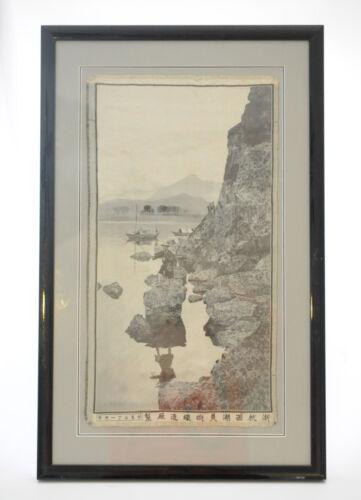 Antique Chinese Woven Silk Stevengraph Tapestry Framed