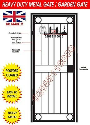 STEEL SECURITY DOOR, GATE. METAL GARDEN GATE / WROUGHT IRON GATE/COMPOSITE GATE