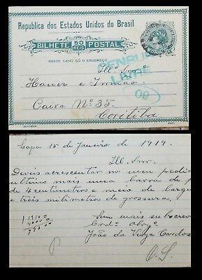 L  1919 Brazil  Liberty Head  Republic Of The United States Of Brazil  Green  50
