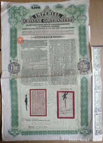 1911 CHINA Government Tientsin-Pukow £100  Bond with  coupons Uncancelled