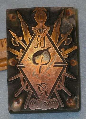 Antique Copper Printing Block UR KNIGHTS OF PYTHIAS Crossed Weapons * BR190