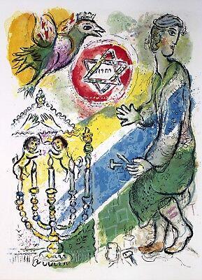 Chagall Original Stone Lithograph Exodus Suite Bezaleel His Golden Cherubim 1966