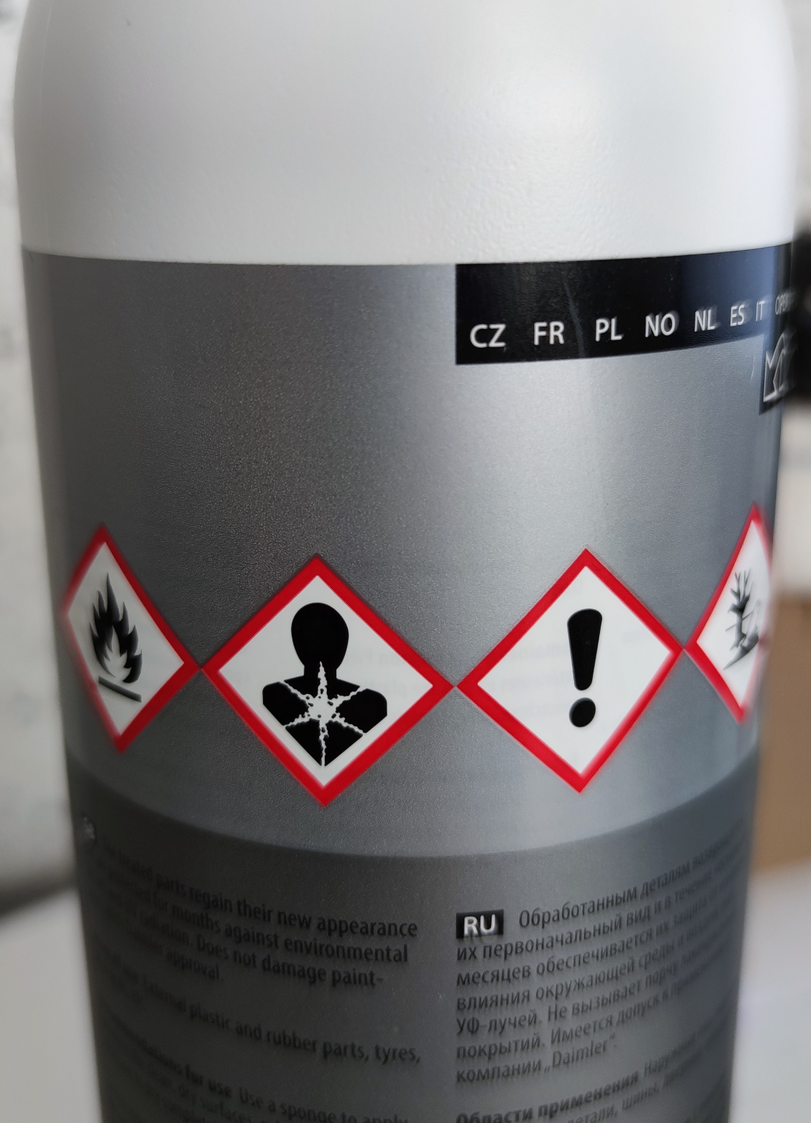 Koch Chemie Pss Plast Star siliconfrei Premium Kunststoffpflege 1L Liter - 1.St