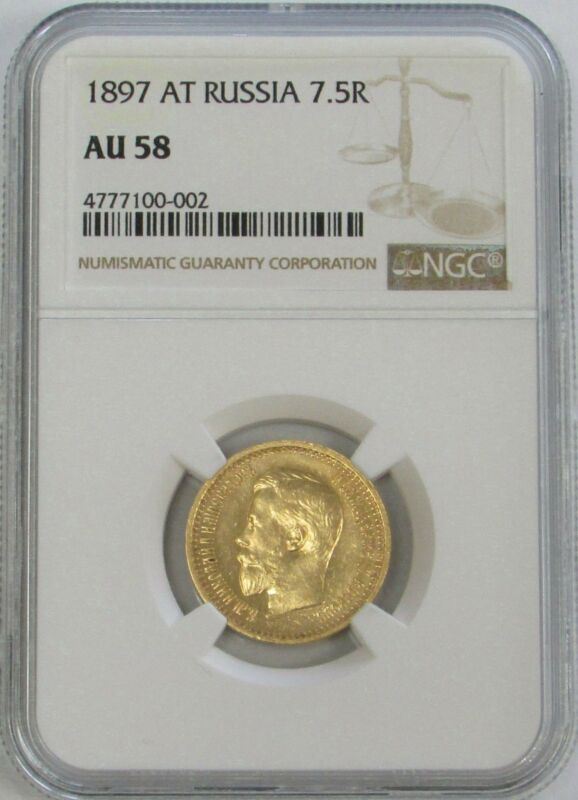 1897 AT GOLD RUSSIA 7.5 ROUBLES NICHOLAS II COINAGE NGC ABOUT UNC 58