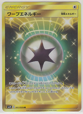 Pokemon Sunmoon Booster 4 Awakened Heroes Warp Energy 061 050 Ur Sm4s Japanese