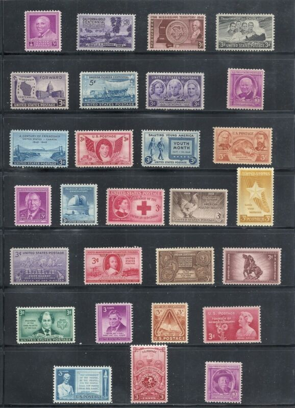 1948 - Commemorative Year Set - US Mint Stamps - LOW PRICES UNTIL SOLD OUT