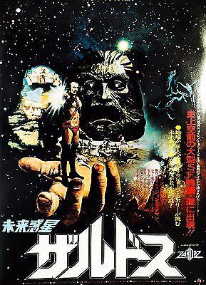 Zardoz 1974 John Boorman Sean Connery Japanese Chirashi Mini Movie Poster B5