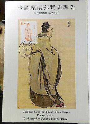 TAIWAN CHINA 4 MAXIMUM CARDS  CHINESE CULTURE HEROES 1973 in ORIG FOLDER NM