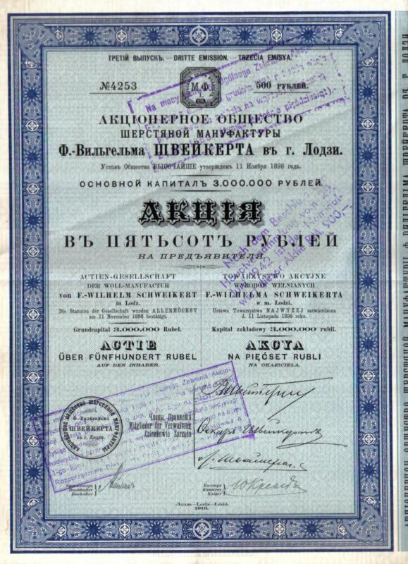 Russia Poland 1910 Wool Textiles Schweikert Lodz 500 roubles Rare