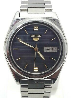 VINTAGE SEIKO 5 7009-876J F AUTOMATIC 17J JAPAN MADE MEN'S WRIST WATCH (1519)