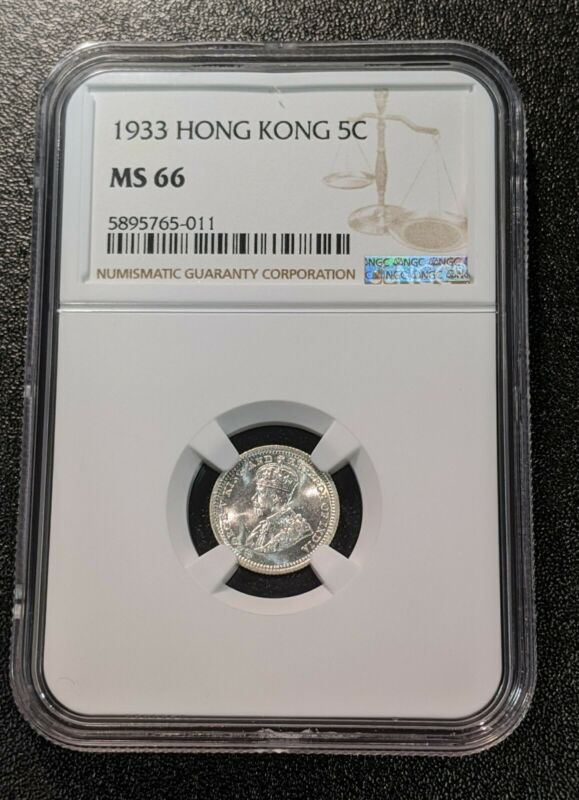 1933 MS66 Hong Kong Silver 5 Cents George V KM 18 UNC NGC Nice White Luster!