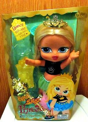 "MGA 13"" Bratz Babyz ""Princess"" Cloe Doll W/Tiara, Wand & Pet Pig ""Angel"" NIB"