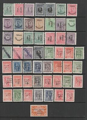 Thrace collection, 53 stamps MH or fine used