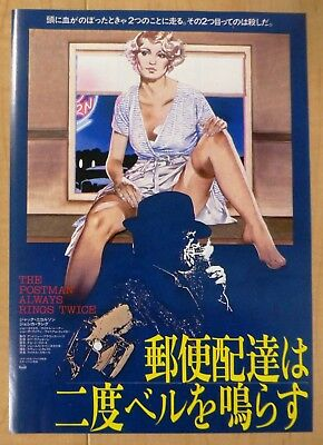 The Postman Always Rings Twice JAPAN CHIRASHI MOVIE MINI POSTER 1981 Jack Nichol
