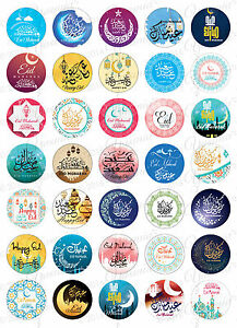 35 Eid Mubarak Stickers Decorations Cards DIY Cupcakes Picks
