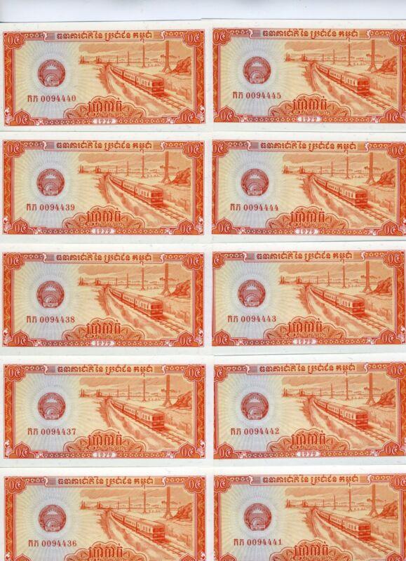 LOT Cambodia, Kampuchea, 10 x 0.5 Riels, 1979, P-27, UNC