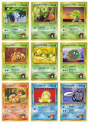 Japanese Pokemon Cards Gym Heroes Set 1998 Commons (CHOOSE CARD)