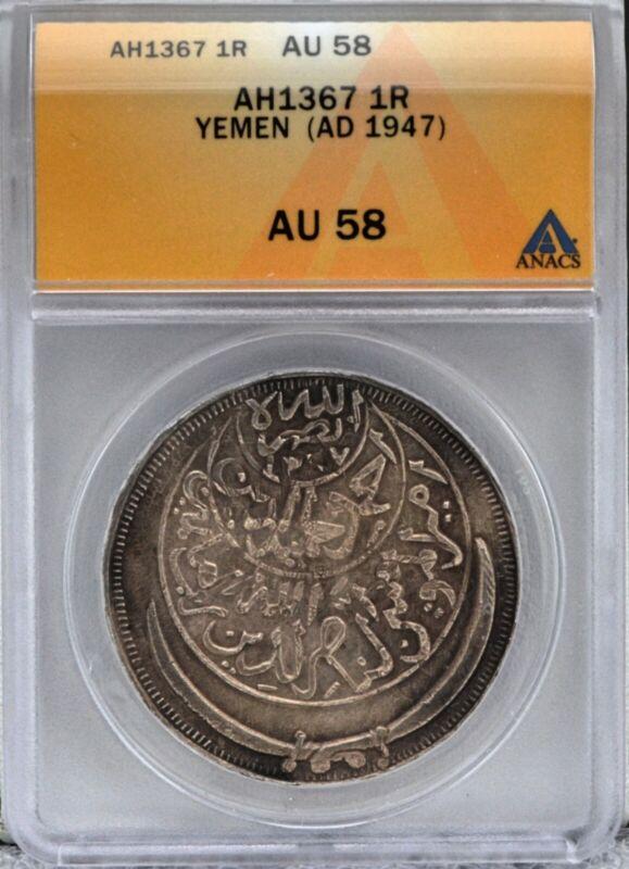 Yemen AH1367 (1947) Ahmadi Riyal Large Silver Coin  KM#-Y17 ANACS AU 58