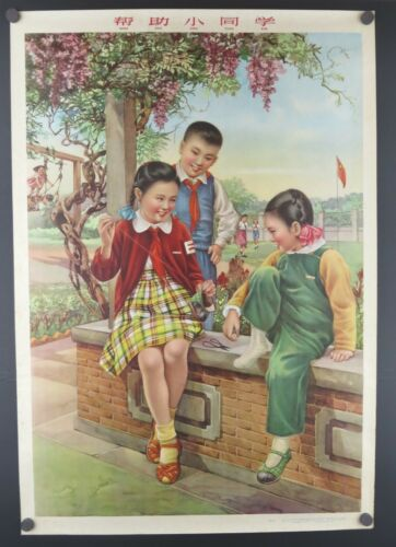 SUPERB Ultra-rare 1959 Chinese propaganda poster CHILDREN SEWING Must-see!