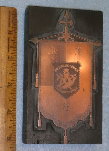 Antique HUMESTON IA Copper Printing Block KNIGHTS OF PYTHIAS BANNER * BR188