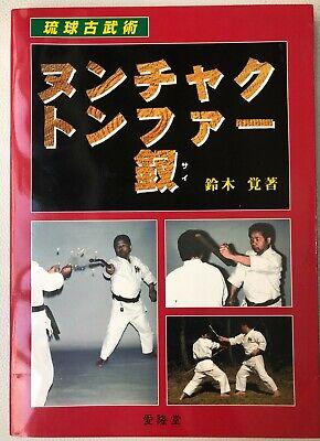 Ryukyu Kobudo Kata NUNCHAKU & TONFA & SAI Okinawa Karate Research