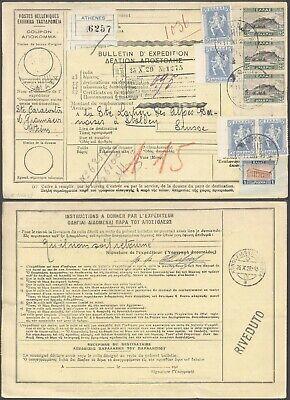 Greece 1929 - Parcel Post Waybill Athens to Switzerland D78