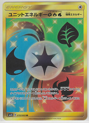Pokemon Sun Moon Booster 5 Ultra Sun Unit Energy Gfw 078 066 Ur Sm5s Japanese