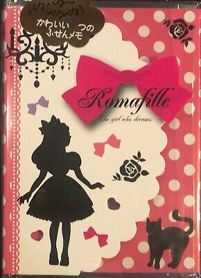 Romantic Girl Sticky Note Folder - Cute Kawaii Japanese Stationery - Paper Memo