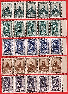 1944 Russia Repin MNH** 846-0 Sc 952-6 Mi 932-6 x 5