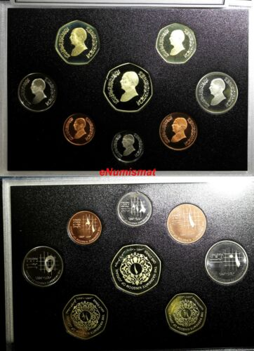 JORDAN PROOF SET King Hussien 1996 Royal Mint Arab Dinar 8 Coins