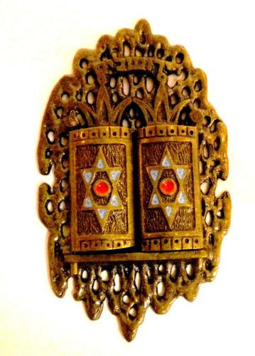 Moroccan Mezuzah Rare Judaism Jewish Nice Housewarming Gift 10 Commandments