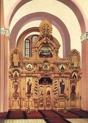 Alte Kunstpostkarte - Bad Ems - Russ. Orth. Kirche - Ikonostas