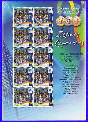 GREECE 2004 OLYMPIC CHAMPIONS Women's Water Polo Sheetlet of 10 OFFSET MNH