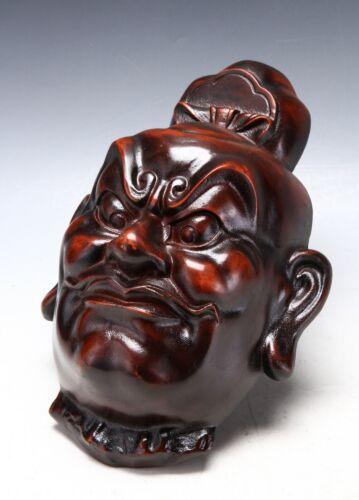 Beautiful Vintage Japanese Iron Buddhism Mask -Nio- Buddhism Mask Plaque