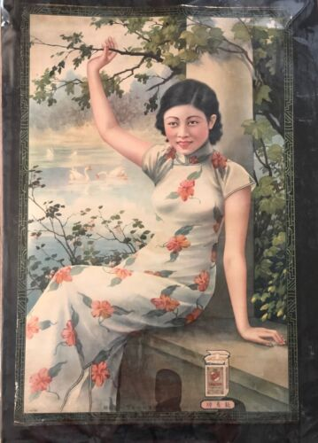 Authentic Circa 1930s Legation Cigarettes Chinese Advertisement Poster Woman