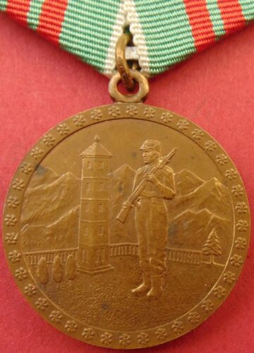Afghanistan BORDER GUARD Medal by Soviet Mint Communist era w. ORIGINAL RIBBON