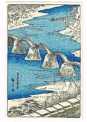 1930's Japan Japanese Woodblock Wood Block Print Vintage Old Antique #8