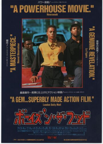 Boyz n the Hood 1991 John Singleton Ice Cube Japanese Chirashi Flyer Poster B5