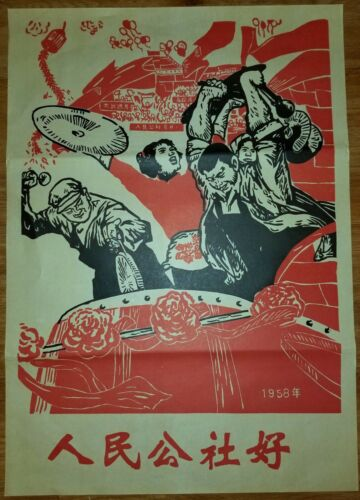 Chinese Cultural Revolution Poster, c 1970's, Propaganda, Vintage
