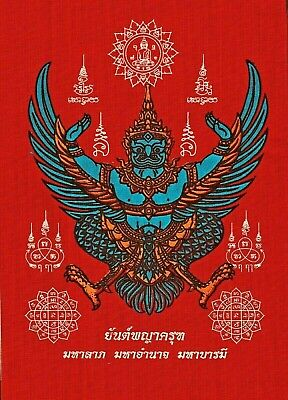 Magical Yan Holy Yantra Cloth GARUDA Thai Buddha Amulet  #100  - US SELLER -