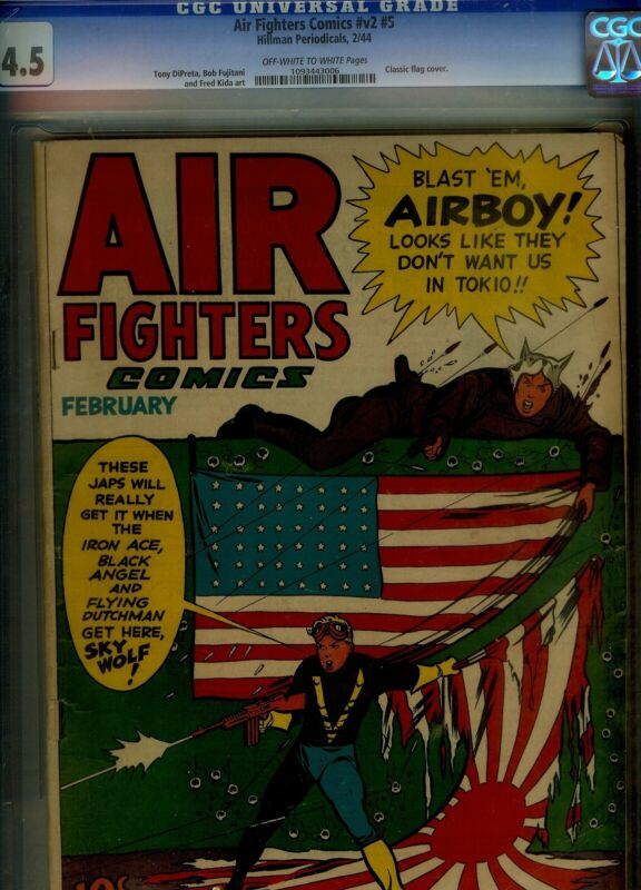 AIR FIGHTERS 2#5- CGC 4.5- CLASSIC FLAG COVER- 1944 WWII COMIC-HILLMAN